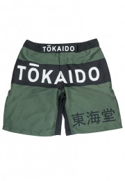 Shorts, TOKAIDO Athletic Elite Training