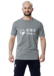 T-Shirt, TOKAIDO Athletic, dark gray