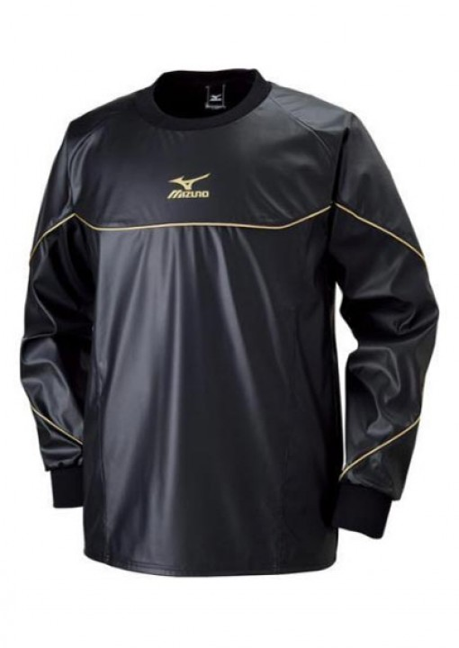 Mizuno Sauna Suit Black Dax Sports